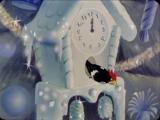 «Зимняя сказка».  Мультфильм  (1945/2012г.)