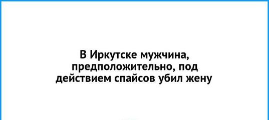"""НАБУ допросило экс-замминистра экономики Коржа в связи с заявлениями Абромавичуса, - """"Украинские новости"""" - Цензор.НЕТ 191"""