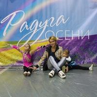 Маша Черяпкина