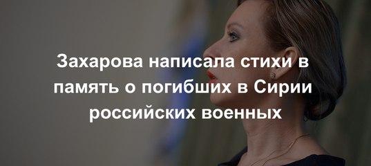"""Куратор дорожной реформы в Мининфраструктуры Хмиль увольняется: """"Ходоки"""" продолжают ходить, как ни в чем не бывало"""" - Цензор.НЕТ 1158"""