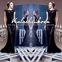 Калашникова платья ставрополь