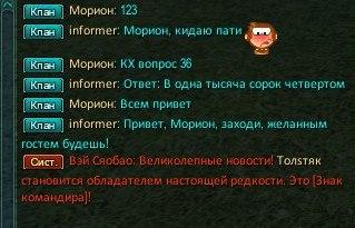 GBj7XhmeY5o.jpg