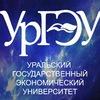 Ассоциация выпускников УрГЭУ-СИНХ