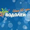 """Инновационный центр детского развития """"Водолей"""""""