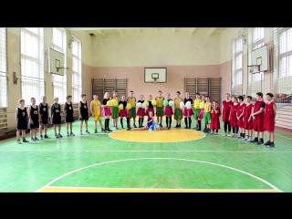 Посилка успіху-2016. Марганецька гімназія - Презентація секції баскетболу та групи підтримки