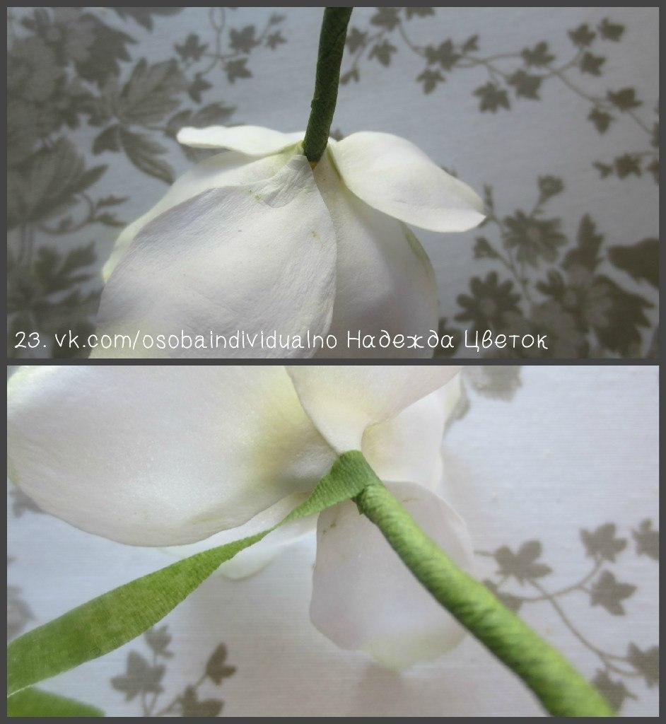 Закрываем низ цветка