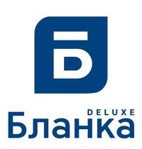 Бланка делюкс махачкала официальный сайт