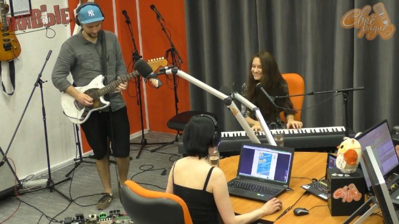 Мария Чайковская - Лифты (live @ Своё радио, программа Живые, 16.06.2016)