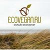 Ecovegan.ru Онлайн Экомаркет