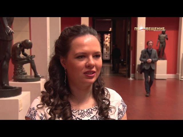 Вручение национальных стипендий L'ORÉAL UNESCO Для женщин в науке