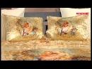 Комплект постельного белья и тюль Аморе