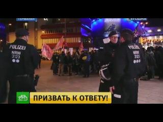 Полиция Кёльна заподозрила троих мужчин в нападениях на женщин в новогоднюю ночь