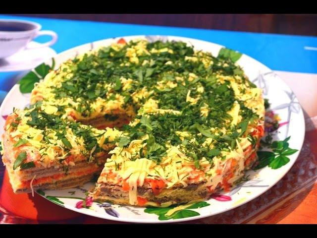 Закусочный торт из селедки на вафельных коржах Snack cake herring