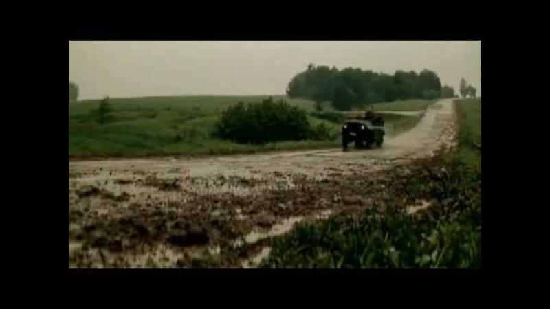 Армейский десантный УАЗ против Бэтэра!!)( КФ Ответный ход)