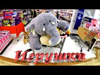 ВЛОГ VLOG - Toy Hunt Поездка в магазины Игрушек в США. The Marshalls