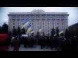 Wolna Ukraina (Kozak System feat. Enej i Maleo Reggae Rockers)