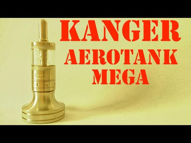 KANGER AEROTANK MEGA - Dual Microcoil Rebuild