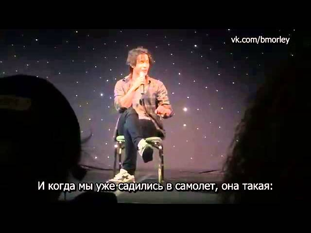 Боб парадирует Мари (Конвенция Starfest 12.03.16) [rus sub]