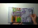 Обзор на мой личный дневникL. D.