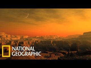 С точки зрения науки: Адские планеты.