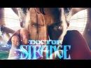 Doctor Strange Trailer Theme Music - Marvel's Doctor Strange Trailer Song Epic Guitar Cover