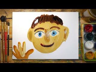 Как нарисовать ПАПУ красками   Простые рисунки красками   Урок рисования для детей
