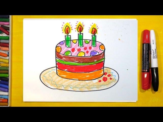 Как нарисовать Торт, Урок рисования для детей от 3 лет   Раскраска для детей