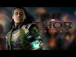 Локи станет главным врагом в Торе 3: Рагнарёк!