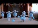 Танец Капельки. Видео Юлии Буговой.