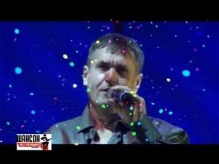 Котрин Николай и Чекавинский Антон на Гала концерте Шансон Разгуляй!!!