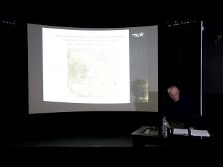 Лекция Ростислава Алиева Оборона Брестской крепости в июне 1941 года- проблемы исследования