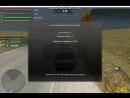 БАг_ЛАг в игре SLICK:гонки на виживание