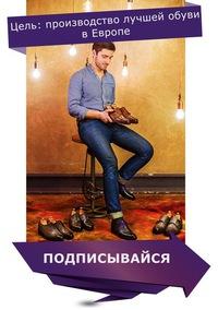 Свое Прибыльное производство за 30 000 рублей.
