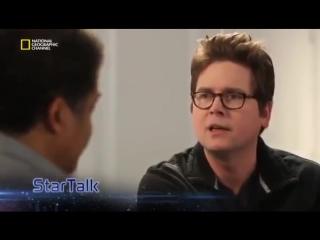 StarTalk- Биз Стоун и Нил Деграсс Тайсон