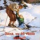 Юлия Сахаревич фото #30