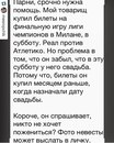 Виктория Янкова фото #20