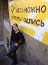 Елизавета Озернова фото #37