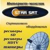 Спутниковое оборудование star-sat.com.ua
