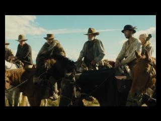Строго на запад / Slow West (2015) [https://vk.com/kinoobzorg]