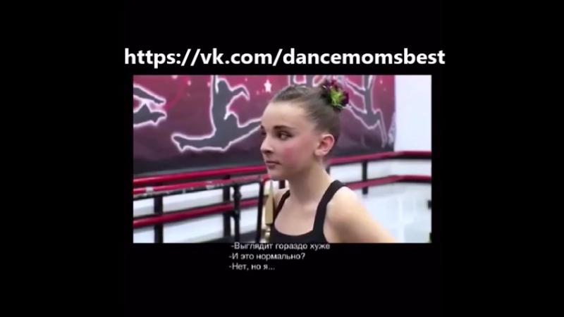Мамы в танце 5 сезон 1 серия