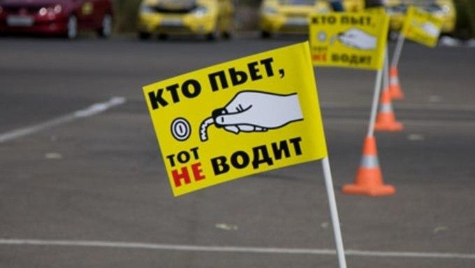 В Таганроге поймали водителя «ВАЗ-21074», повторно севшего за руль пьяным