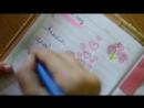 Дневник доктора Горушкиной