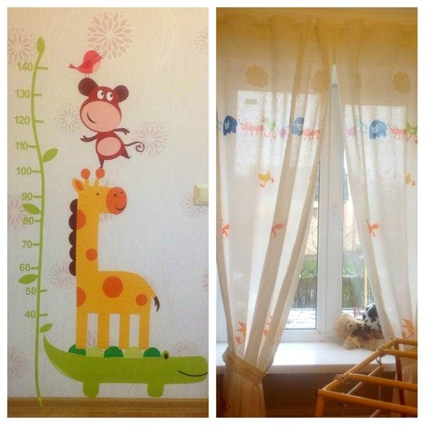 наклейка ростомер акробаты фото в детской комнате