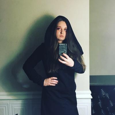 Катерина Загоровская