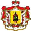 Федерация футбола в залах Рязанской области