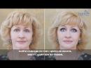 Мастер класс за грим «Лифтинг-макияж», български субтитры