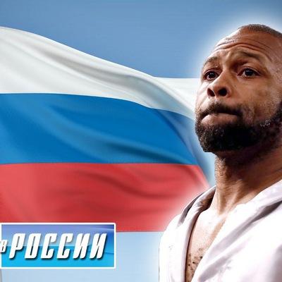 Вова Лобанов