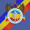 Избирательная комиссия Ростовской Области