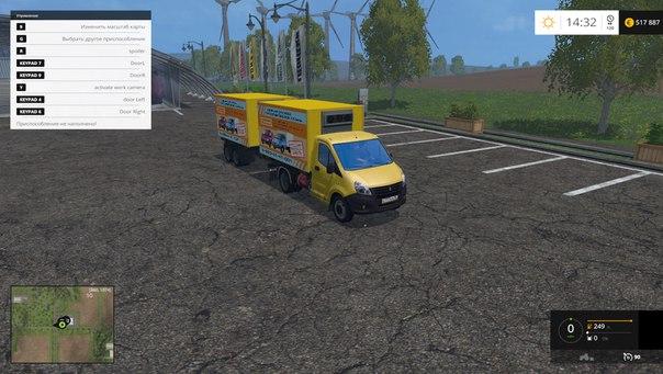 Farming Simulator 2015 мод грузовик Газель и прицеп