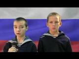 Кадеты-фильм 2015